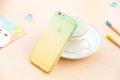 2х цветный Зеленый с желтым для iPhone 6