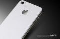 SGP white skin guard for IPhone 4 Кожаная наклейка белая СГП