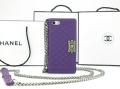 чехол Chanel Boy Фиолетовый  для IPhone 5/5s