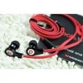 Наушники Beats by Dr.Dre (без микрофона) модель 2008 года Черные