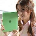 Чехол-крышка для iPad 2 и iPad 3 для Smart Cover Зеленая прозрач