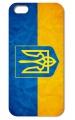 Чехол для Iphone 5  5s Тризуб Украины