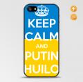 Чехол для Iphone 5 /5s  keep calm and  putin